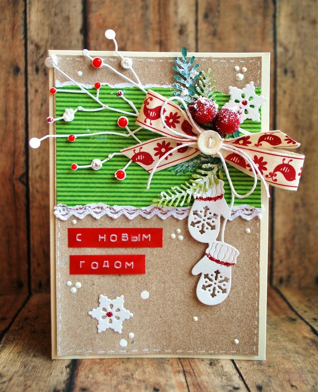 Скрап открытки с новым годом